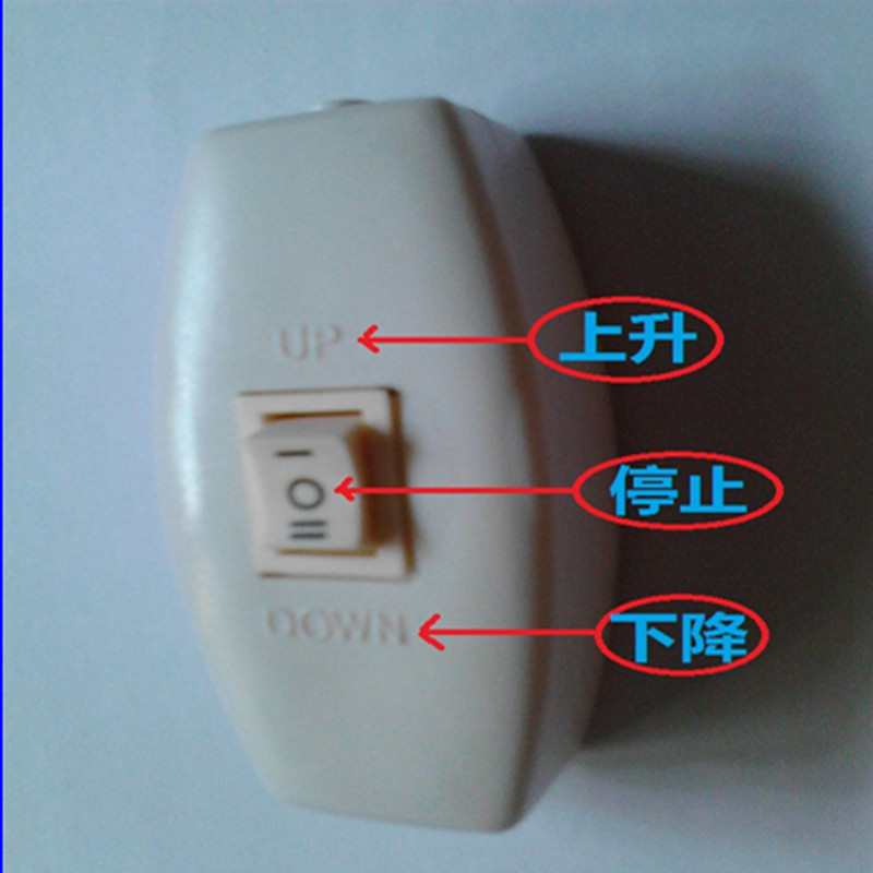 USD 4.45] Projection screen switch electric screen switch electrical ...