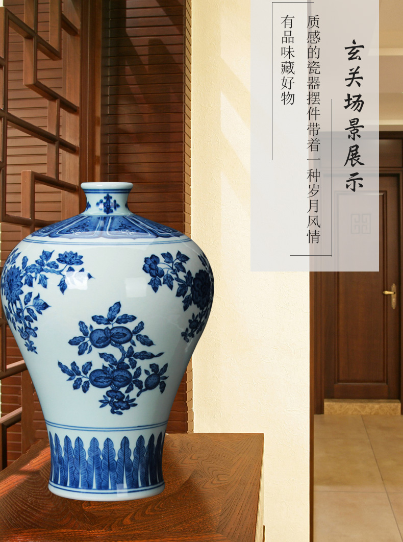 Jingdezhen ceramics vase modern Chinese style household furnishing articles traditional manual ShanGuo name plum bottle of blue and white porcelain painting