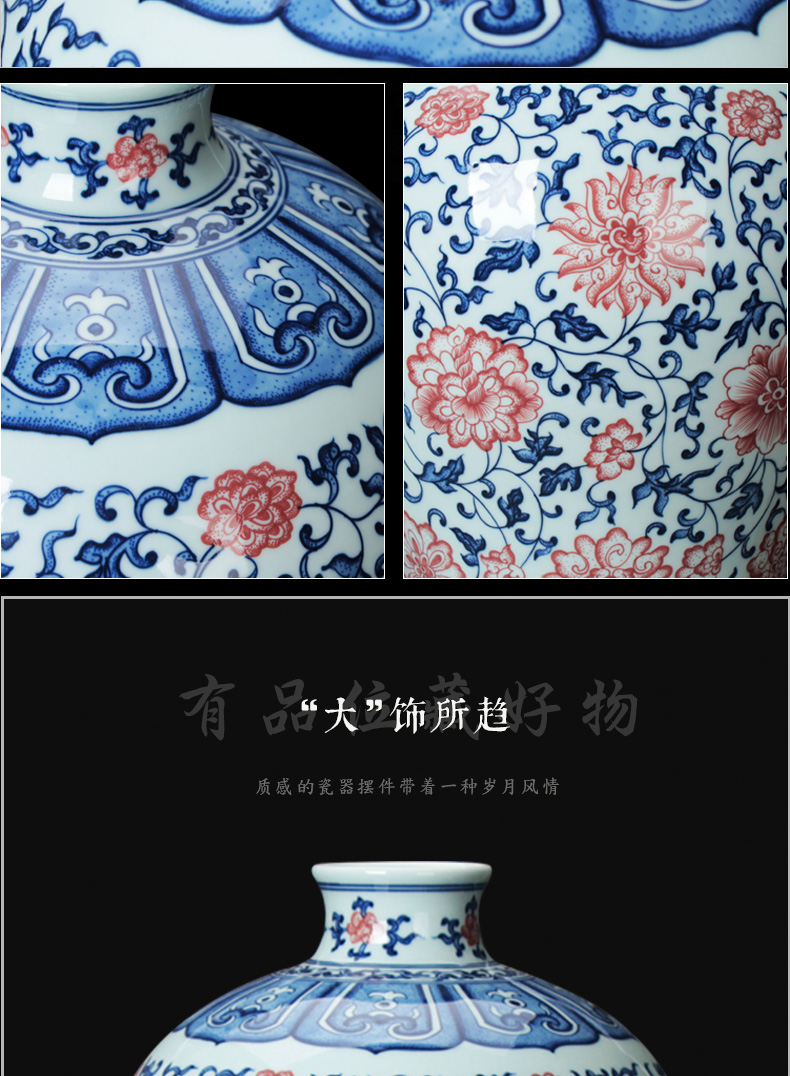 Jingdezhen ceramics vase high - grade hand - made porcelain youligong tangled branches name plum bottle of Chinese handicraft collection