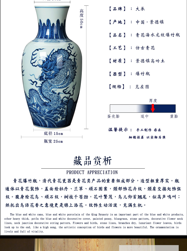 Jingdezhen porcelain vases, antique hand - made sea of blue and white porcelain dragon were bottles of Chinese decorative arts and crafts