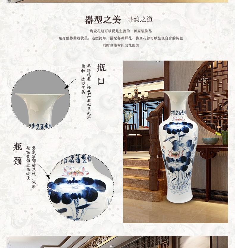 景德镇陶瓷器田园家居莲年有余客厅大堂公司开业落地大花瓶摆件设