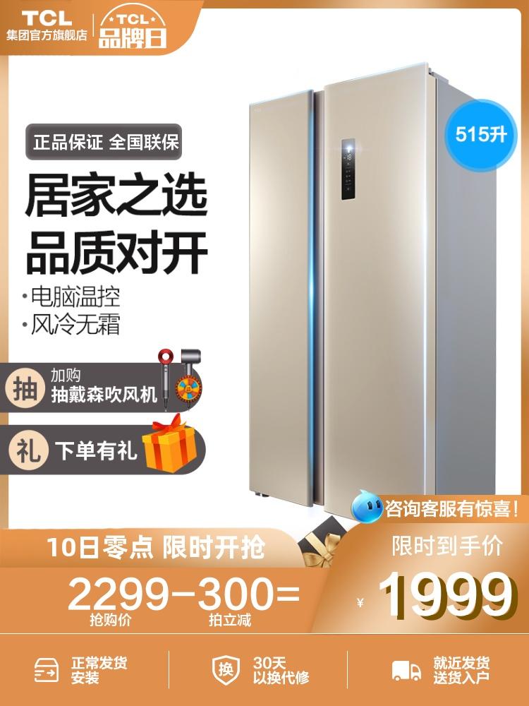 TCL BCD-515WEFA1 Réfrigérateur éconergétique de 515 litres de 515 litres de cuisine sans gel.