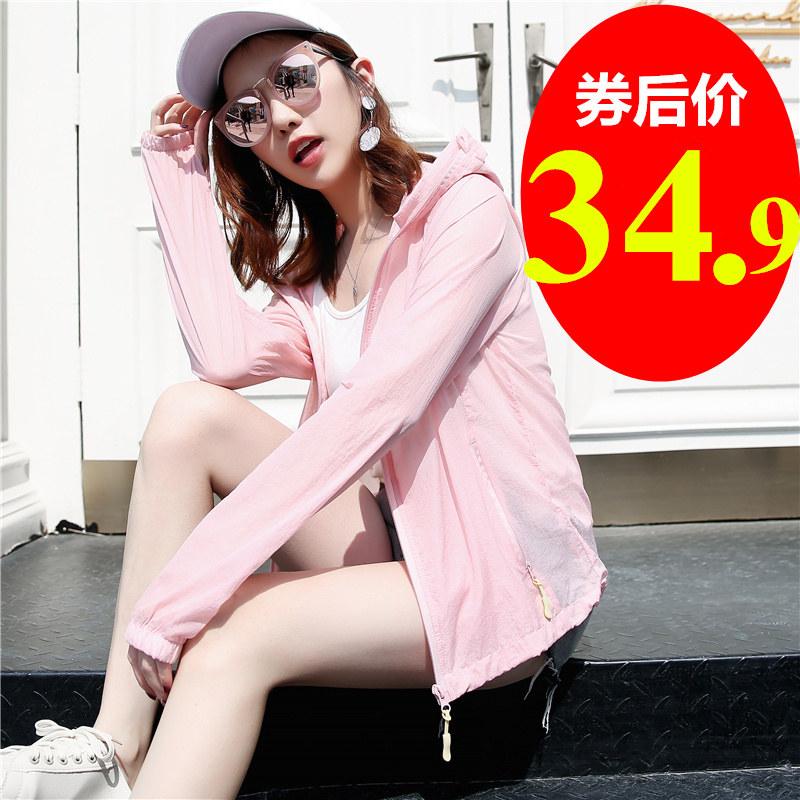 防晒衣女2019夏季新款韩版中长款防晒服大码短外套长袖空调防晒衫