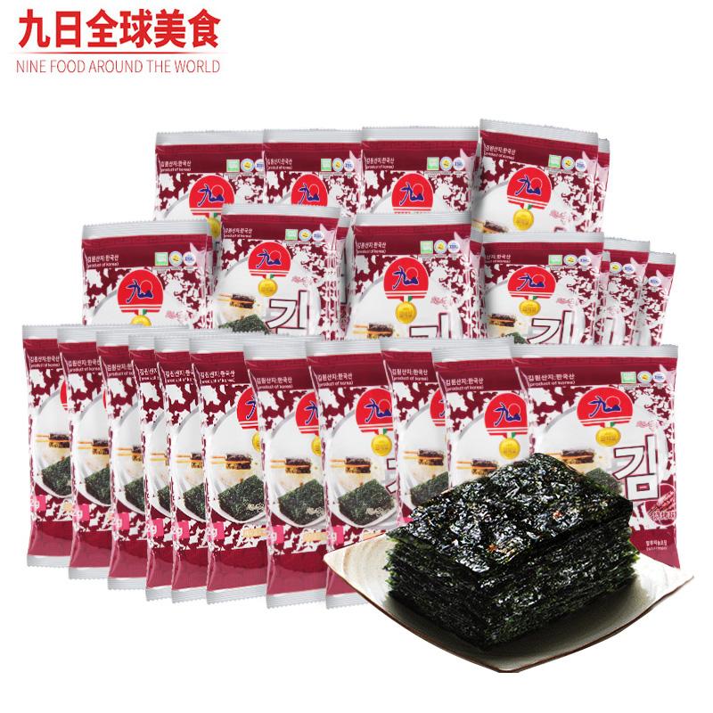 [新品]九日韩国进口海苔片儿童即食零食寿司包饭烤紫菜烧烤味2g*8[优惠5元包邮]