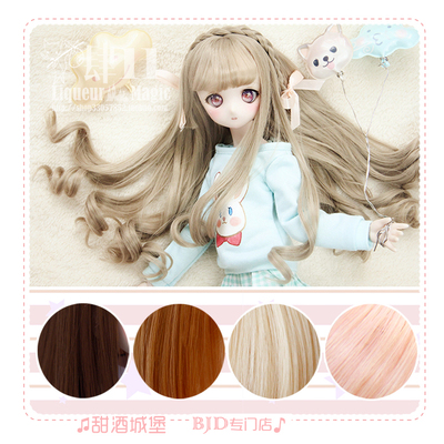 taobao agent ◆Sweet Wine BJD◆-Taffy-Ji Meng Sister Young Girl Soft Sister Heat-resistant Silk BJD Wig Giant Baby MDD 4 points 6 points