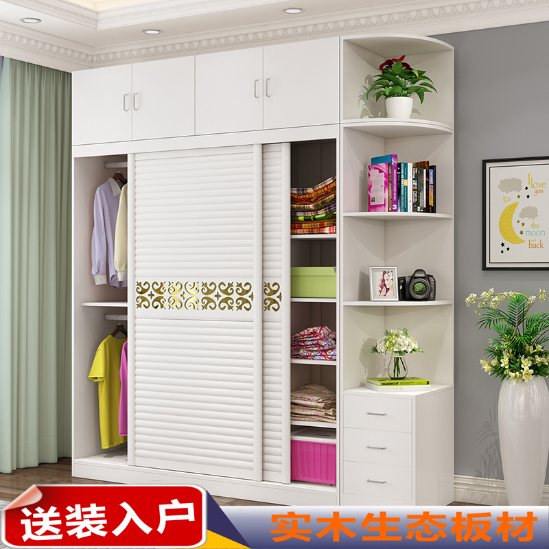 Wardrobes Solid Wood 3 Doors Adult Assembled Economy Large Closet Bargain 2  Doors Sliding Sliding Doors Bedroom Closets Custom