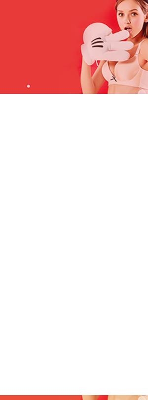 amhg008|亚博体育靠谱折扣,大额amhg008|亚博体育靠谱,品牌amhg008|亚博体育靠谱