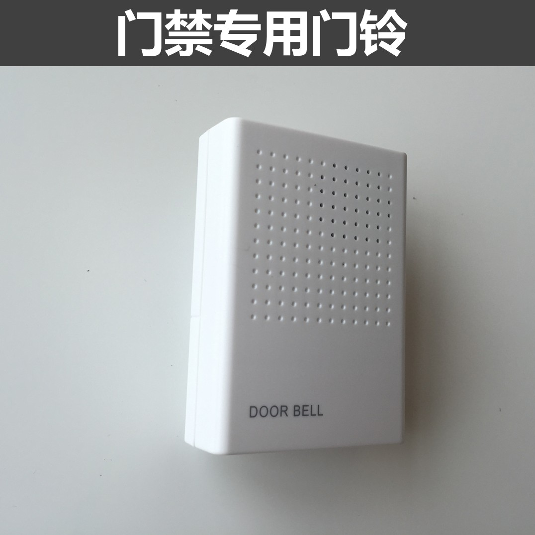 Usd 781 Four Wire 12v Access Doorbell Control Ding Dong Door Bell Circuit Wired Electronic No Battery