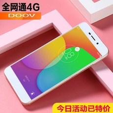 Мобильный телефон doov/Дуо компакт-v18 стоит мобильный