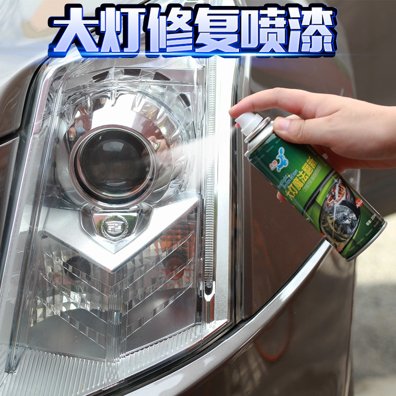 Usd 23 61 Car Headlamps Renovation Repair Tools Lamp Renovation