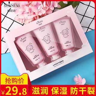 Channesy Goat Milk Hand Cream Female Moisturizing Moisturizing Moisturizing Summer Refreshing Not Greasy Men's Whitening Small Branch