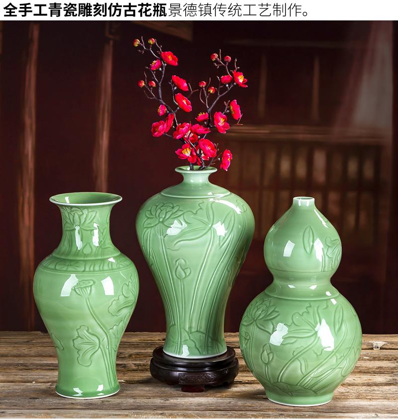 Jingdezhen ceramic vase furnishing articles of Chinese style restoring ancient ways flower arranging flower arrangement sitting room adornment is light decoration key-2 luxury celadon porcelain
