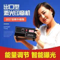 Новая коллекция Машина для лазерной гравировки автоматическая Печать гравюры гравюры печати слово машина бесплатная доставка по китаю