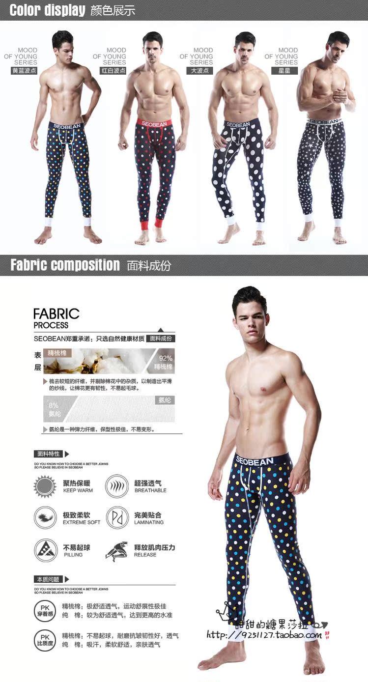 Pantalon collant jeunesse SEOBEAN QK-01 en coton - Ref 776364 Image 9