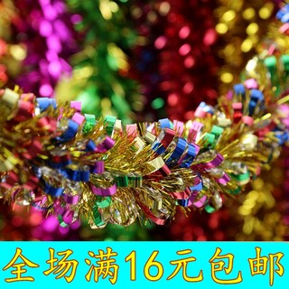 Wedding supplies New Year tops garland ribbon color bar on New Year's birthday Christmas garland decorated marriage room
