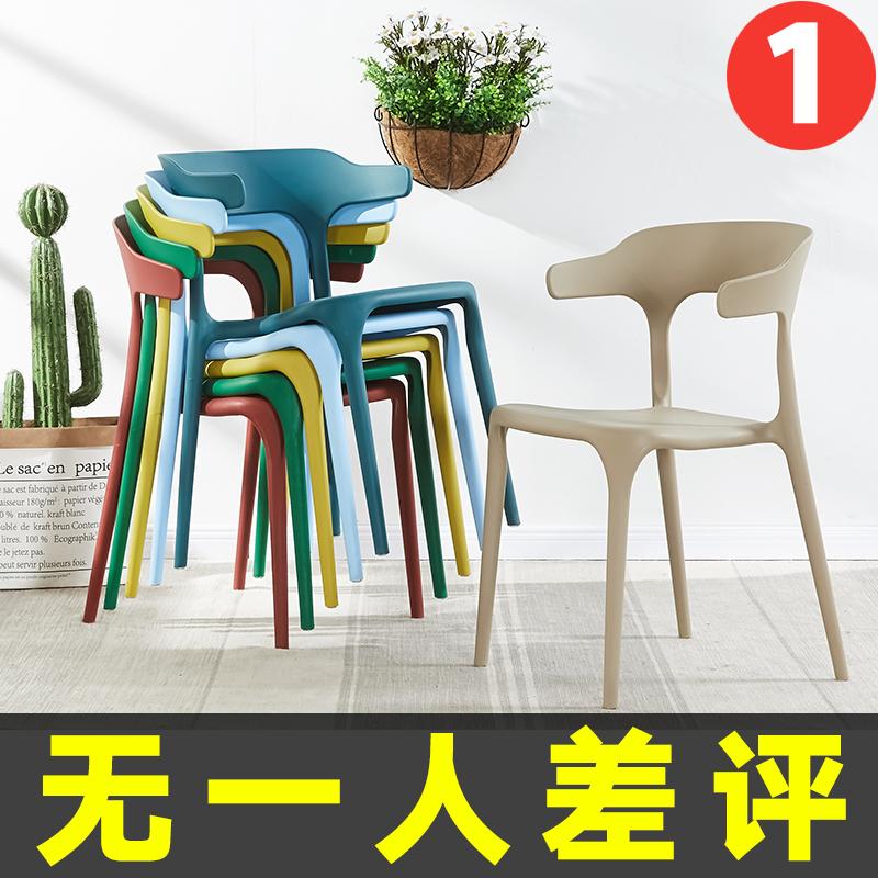 北欧凳子塑料家用懒人餐椅椅子现代简约成人创意v凳子靠背餐厅桌椅