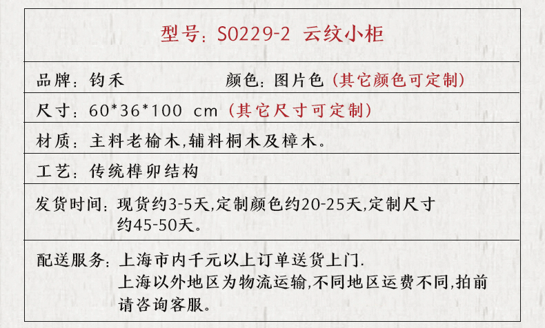 790-10.png