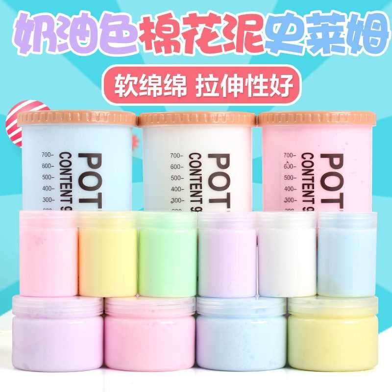 Jam mud slime large 550ML ice cream mud decompression bubble gum poke mud cotton finished bread