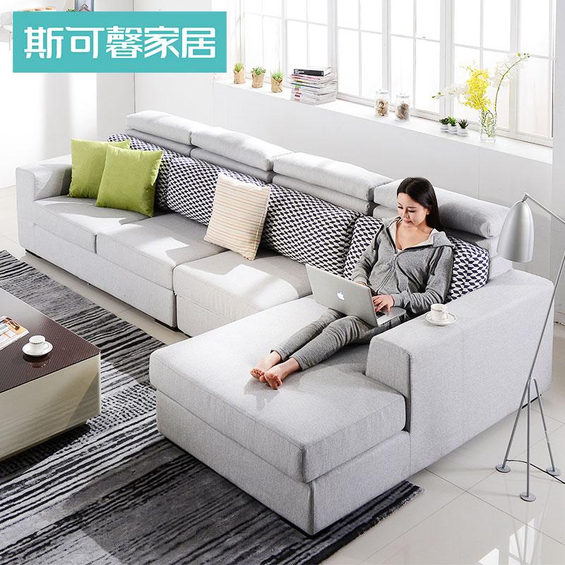 斯可馨現代簡約大小戶型布藝沙發組合可拆洗客廳轉角布沙發PS020