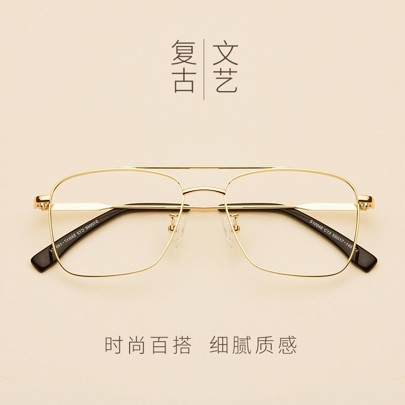 cd89dc2d65 Retro double beam big frame glasses frame female gold side Korean version  of the art Yan Yan red glasses frame male ultra-light myopia
