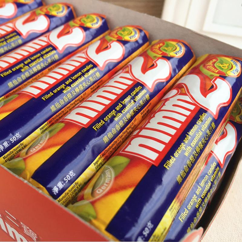 Germany Two treasure orange lemon sandwich juice sugar nimm2 vitamin