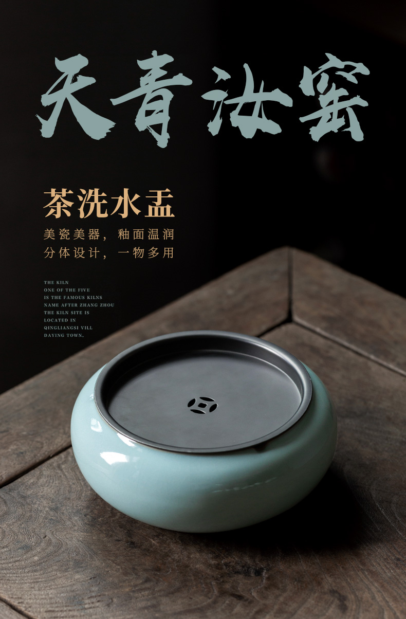 Ultimately responds to high - end porcelain wash to home tea cups zero with large capacity building water water jar with cover large ceramic Chinese style