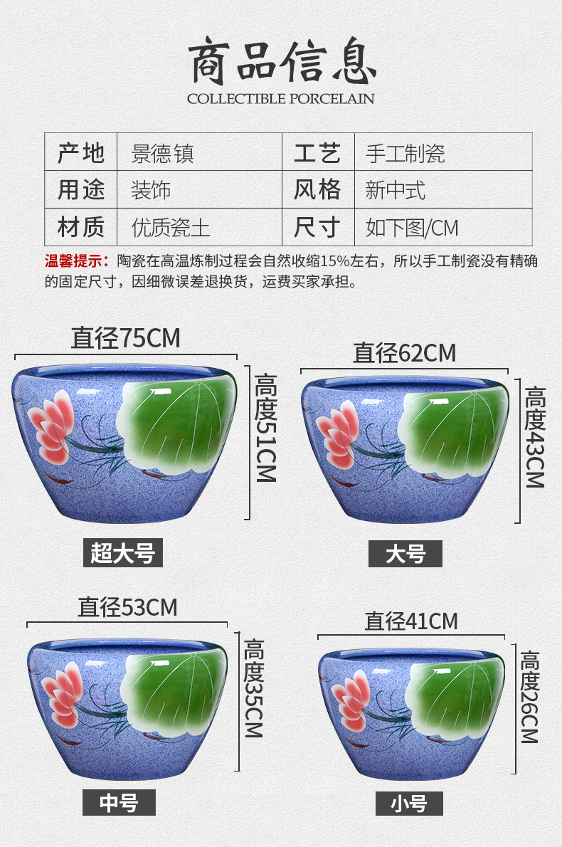 Art spirit of jingdezhen ceramic goldfish bowl courtyard tank aquarium black lotus turtle pond lily lotus home
