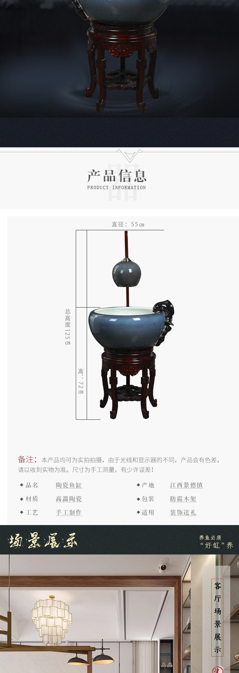 Jingdezhen ceramic aquarium tank circulation water filters turtle sitting room home a goldfish bowl and oxygen cylinder