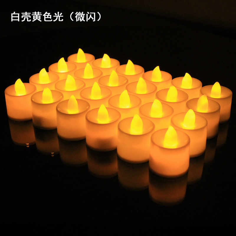 WHITE SHELL YELLOW LIGHT 24