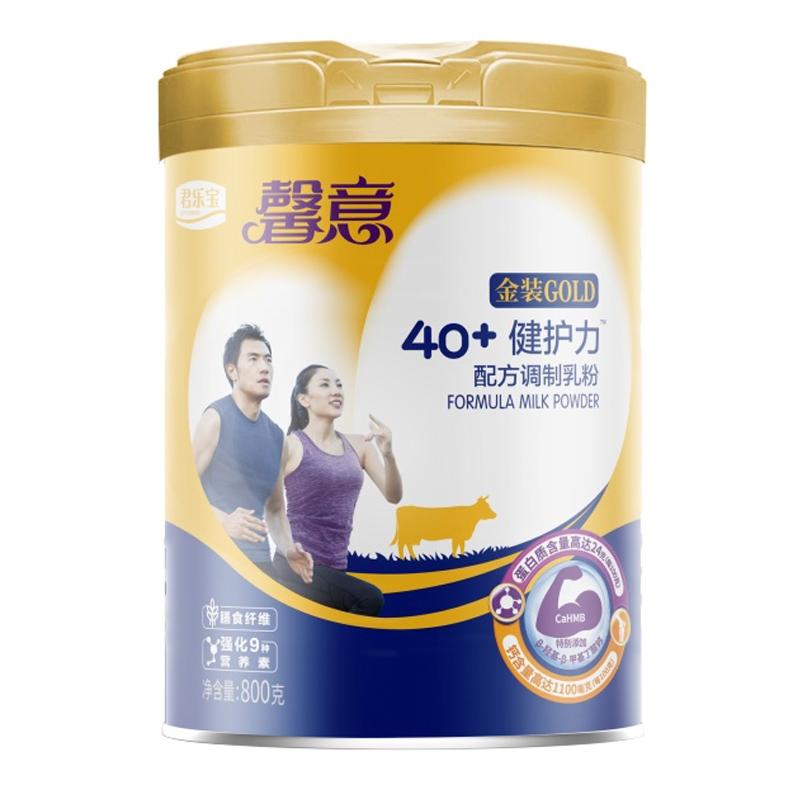 馨意健护力高钙高蛋白奶粉800g 券后159元包邮