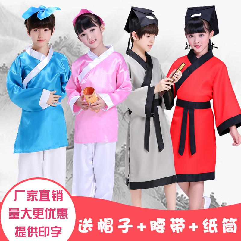 新款古装儿童幼儿国学女童舞蹈服小学生表演服装古代演出服宋