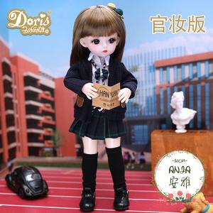 多丽丝凯蒂娃娃30cm卡密儿芭比6分bjd仿真洋娃娃公主玩具女孩礼物