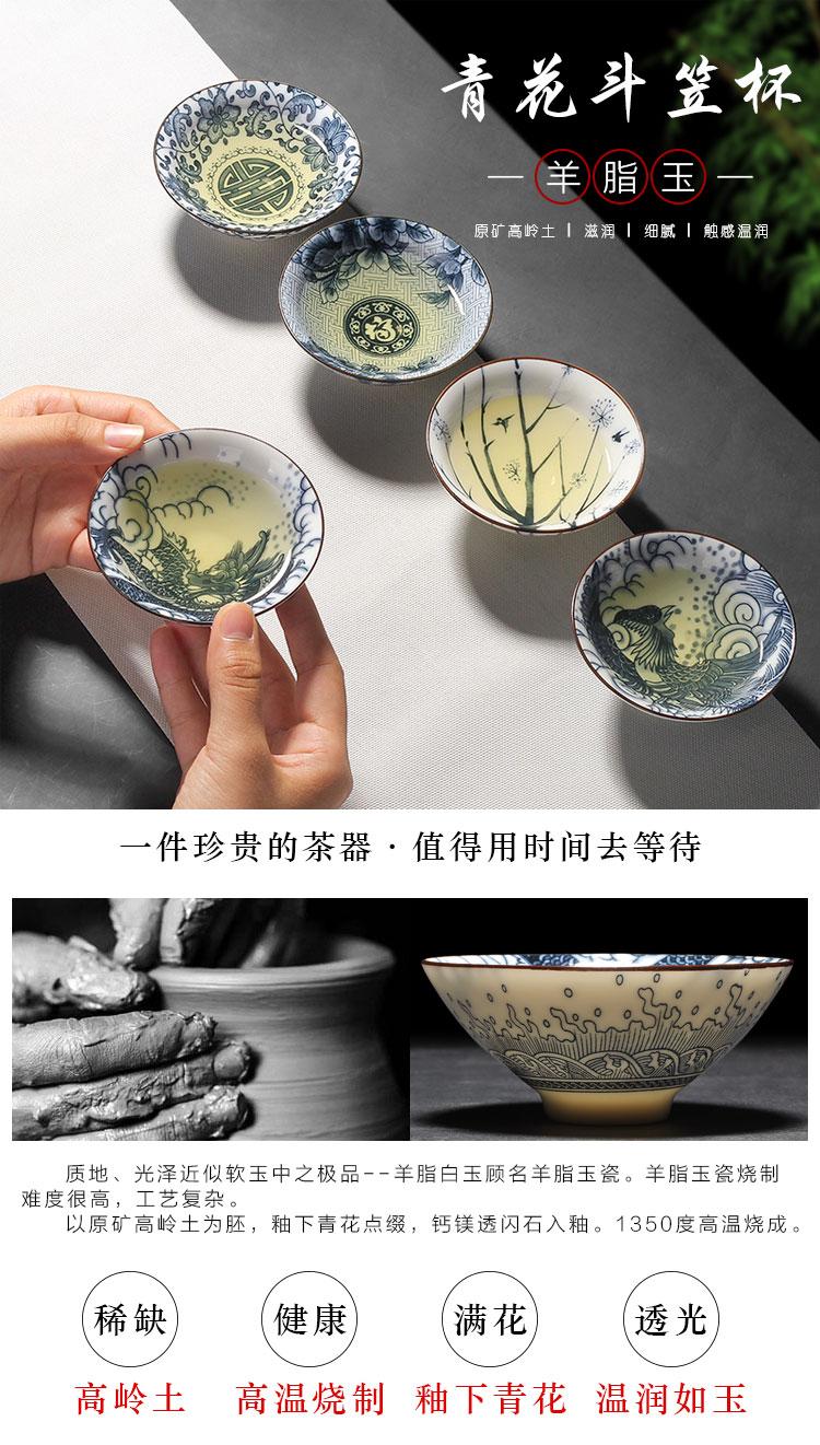 豹霖青花瓷斗笠杯套装功夫茶杯陶瓷日式主人杯復古单个茶盏品茗杯详细照片