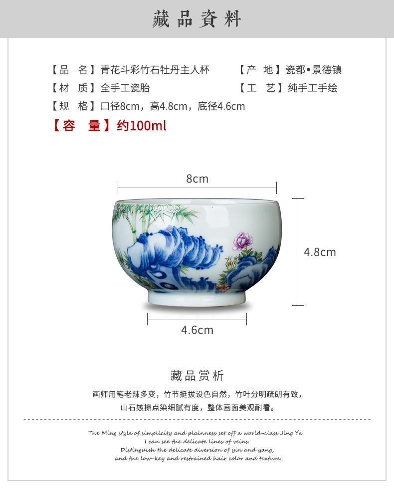 Clock home up porcelain jingdezhen porcelain cups color bucket personal special master kung fu tea cups of tea cups