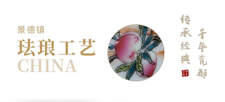 Clock home up jingdezhen manual high - end colored enamel masters cup kunfu tea cups single hand tea cup longevity figure