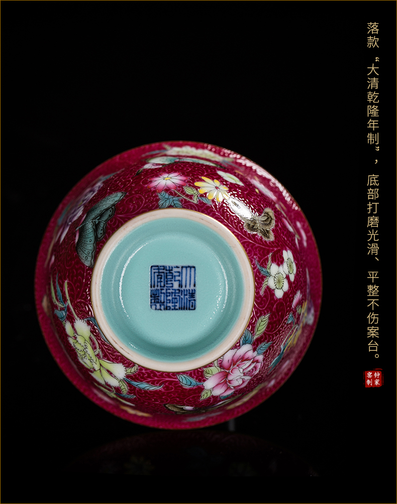 Clock home high - end masters cup jingdezhen up manually pastel carmine to pick flowers pressure hand cup kung fu tea cups