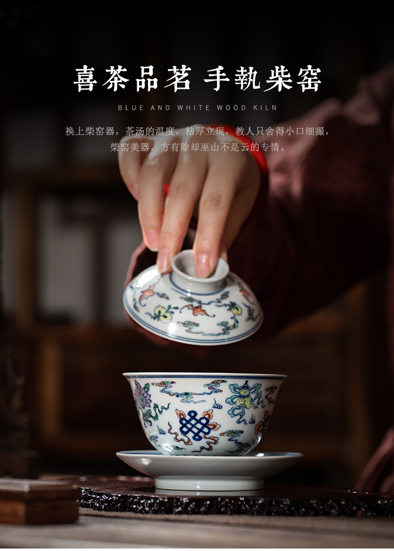 Clock home up tureen jingdezhen porcelain cups color bucket maintain sweet tureen and high - end tea bowl of tea bowl