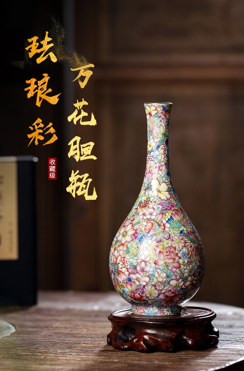Clock home up with jingdezhen ceramic vase pure hand - made colored enamel flower flower tea table decorations small place