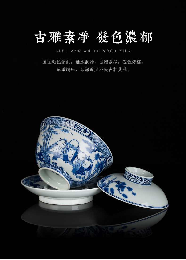Clock home up tureen jingdezhen high - end three cups to tureen blue and white maintain full manual tong qu tea bowl