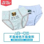 瑁 恩 瑁 2018 chàng trai mới tam giác đồ lót trẻ em của đồ lót bông bong bóng quần đóng hộp bốn điểm quần