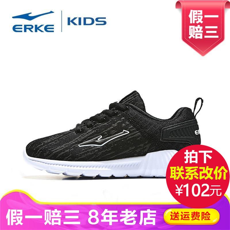 erkehongxingerke trẻ em trai lớn trẻ em sâu bướm lưới giày trẻ em mới 63118303011 - Giày dép trẻ em / Giầy trẻ
