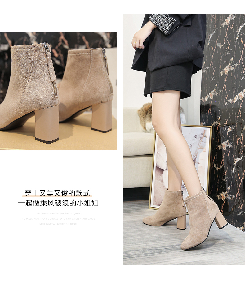 High-heeled small boots women's 2020 new thick-heeled velvet plus velvet thin Martin autumn and winter cotton shoes 45 Online shopping Bangladesh