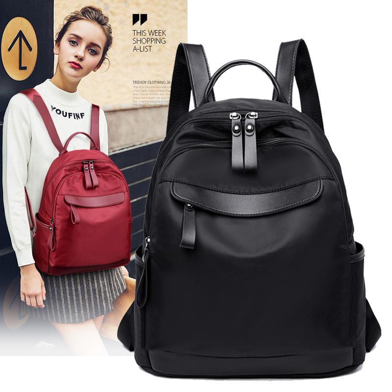 双肩包女背包2021新款韩版潮牛津布帆布时尚百搭女士旅行小包包女