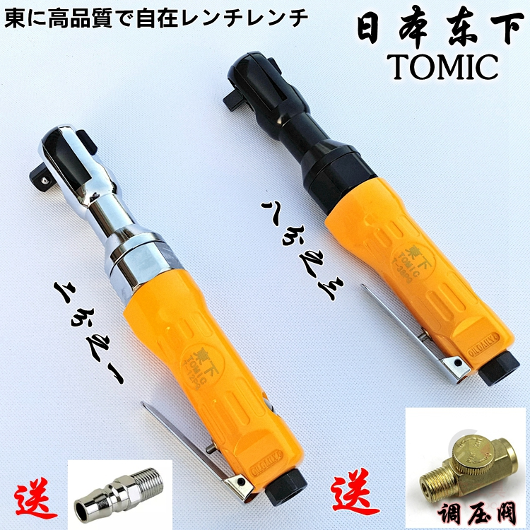 Small Torque Wrench >> Japan East Under Pneumatic Pneumatic Tools Industrial Heavy Duty Pneumatic Ratchet Wrench Torque Wrench Small Air Gun Trigger