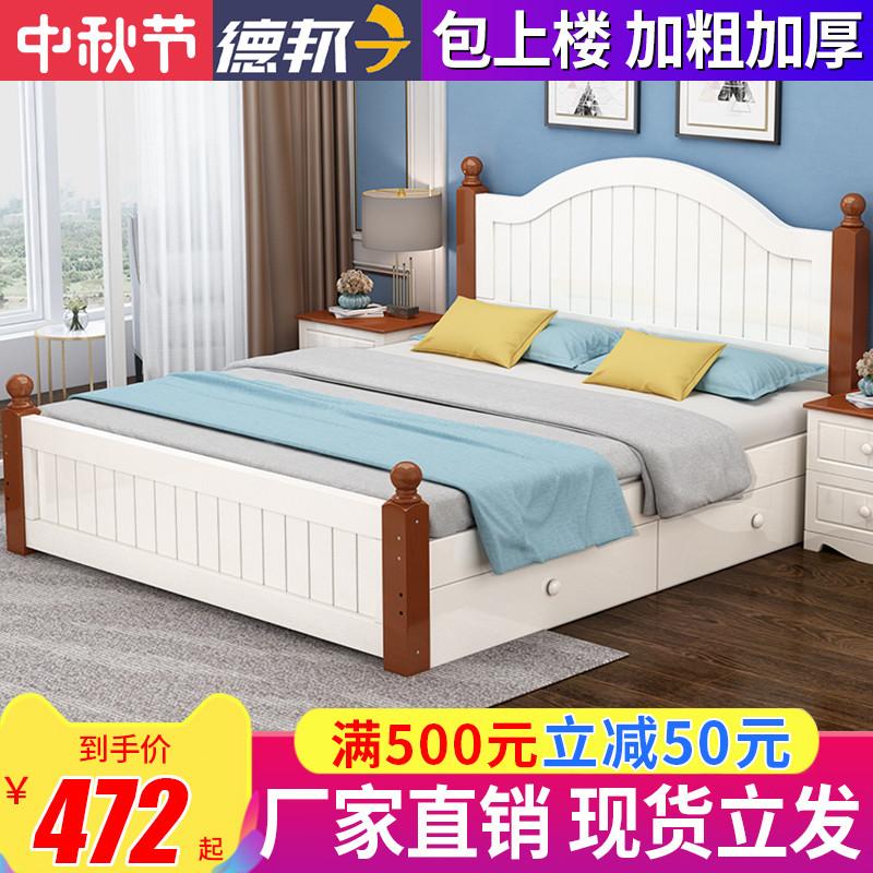 实木床欧式床卧室现代简约1.5米床大床1.8m米双人床1.2米床单人床