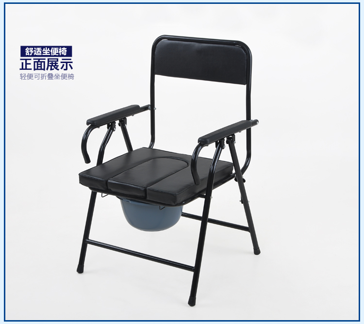 Promotion thicken steel pipe for the elderly toilet seat folding ...