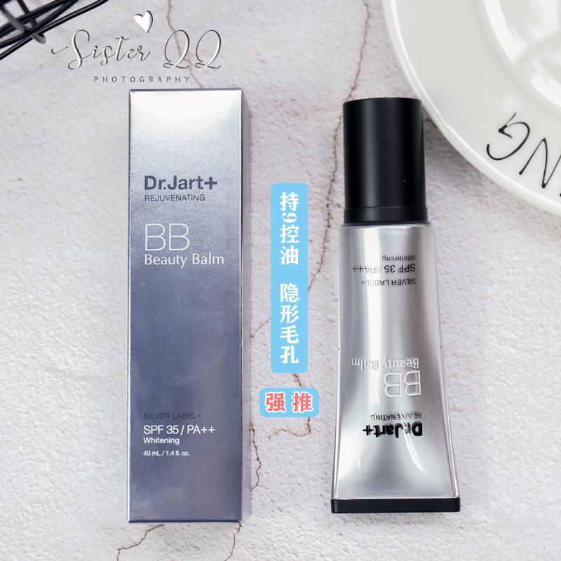 韩国蒂佳婷dr.jartDr.Jart+银管银色美控油白裸妆遮瑕保湿BB霜