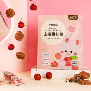 【布拉粉】无添加宝宝山楂果味棒整盒10根