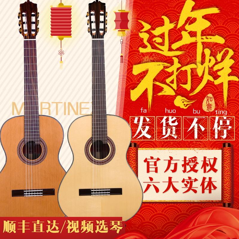 Руб выдающийся музыкальные инструменты Martinez мартин нигерия 50c частица для женского имени звон нигерия MCG48c/s 58c/s шпон классическая гитара