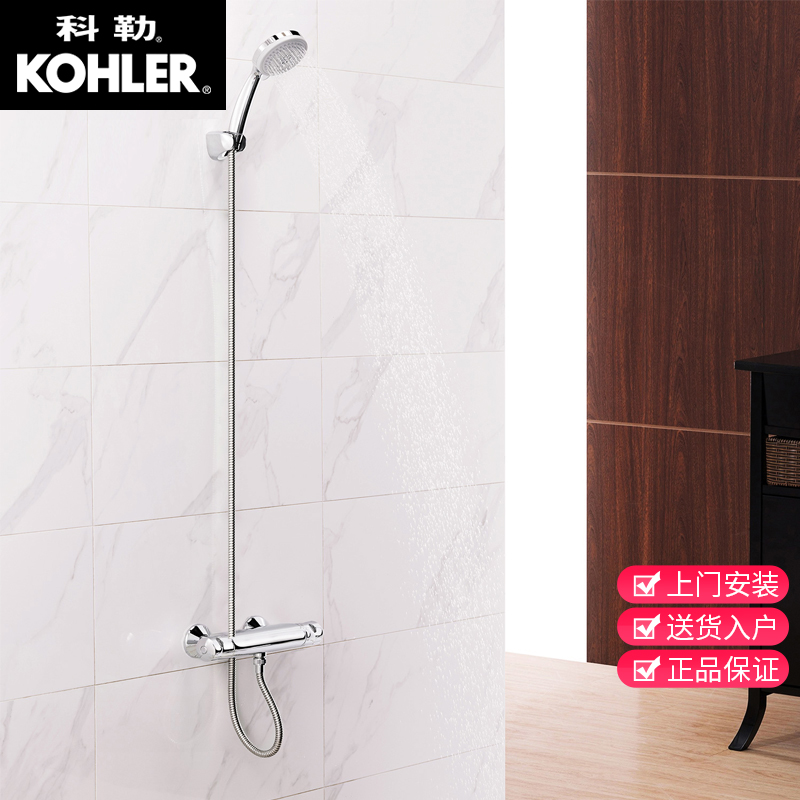 USD 715.98] Kohler Umberto eco thermostatic Shower Faucet K-72684T-7 ...